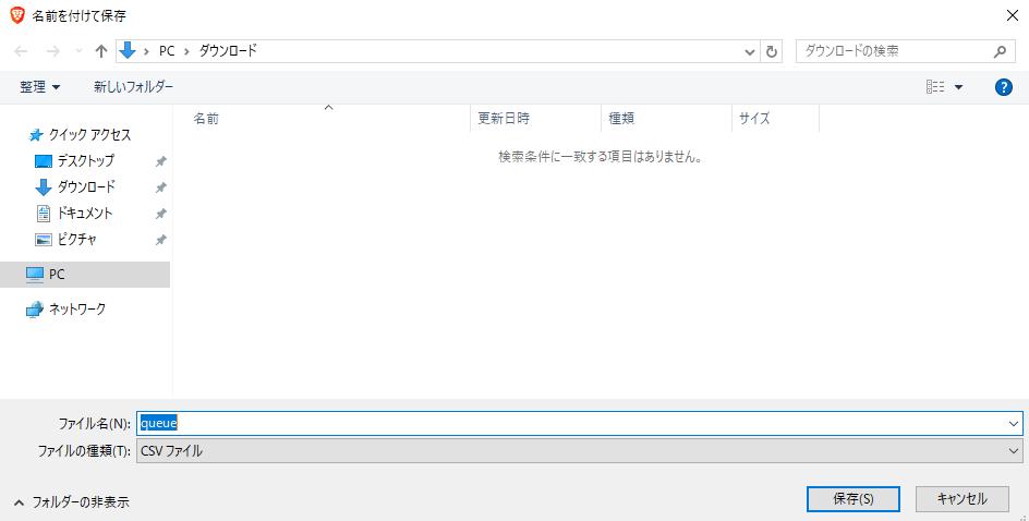 f:id:shigeo-t:20201121103041p:plain