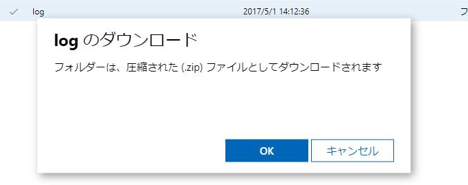 f:id:shigeo-t:20201121103118p:plain