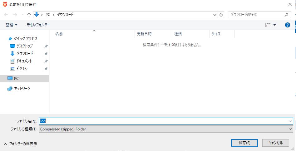 f:id:shigeo-t:20201121103224p:plain