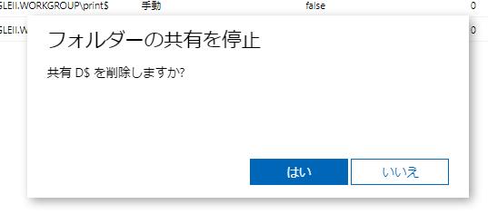 f:id:shigeo-t:20201121104710p:plain