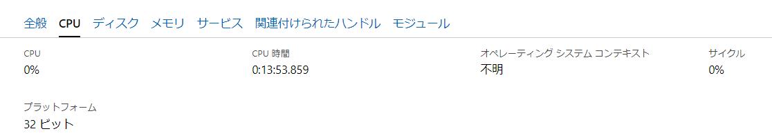 f:id:shigeo-t:20201121105857p:plain