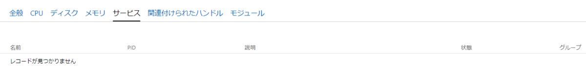 f:id:shigeo-t:20201121110639p:plain