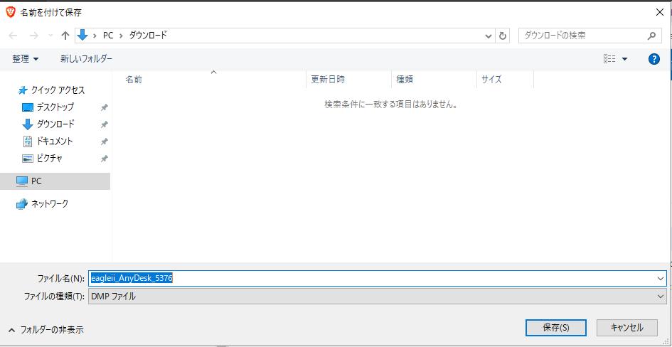 f:id:shigeo-t:20201121111504p:plain