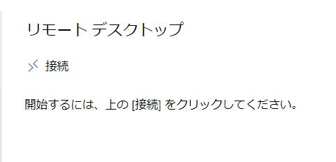 f:id:shigeo-t:20201121112621p:plain
