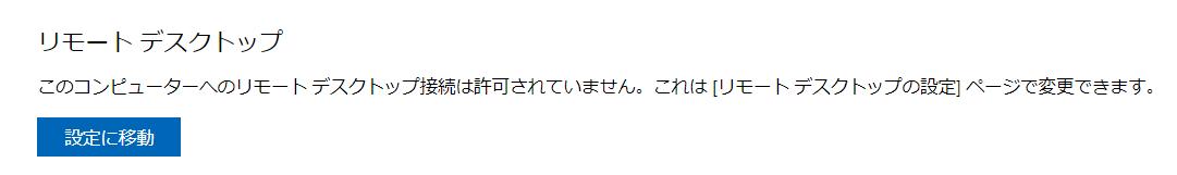 f:id:shigeo-t:20201121112919p:plain