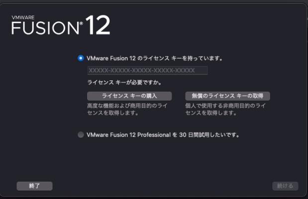 f:id:shigeo-t:20201123024334p:plain