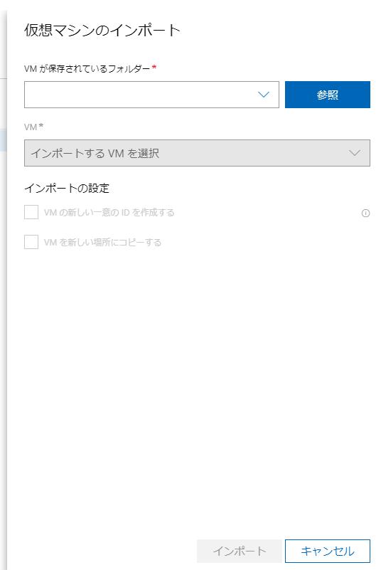 f:id:shigeo-t:20201202120017p:plain