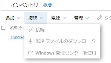 f:id:shigeo-t:20201202120210p:plain