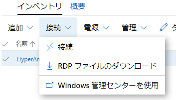 f:id:shigeo-t:20201202120248p:plain