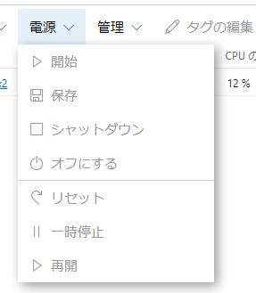 f:id:shigeo-t:20201202121722p:plain