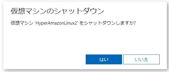 f:id:shigeo-t:20201202122301p:plain