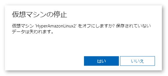 f:id:shigeo-t:20201202122345p:plain