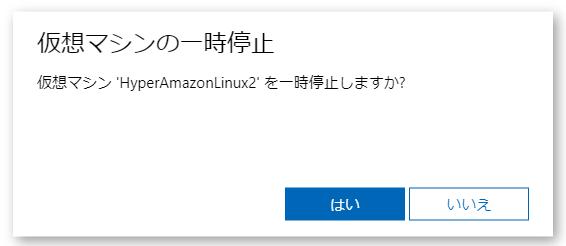f:id:shigeo-t:20201202122525p:plain