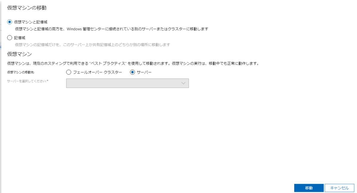 f:id:shigeo-t:20201202123647p:plain