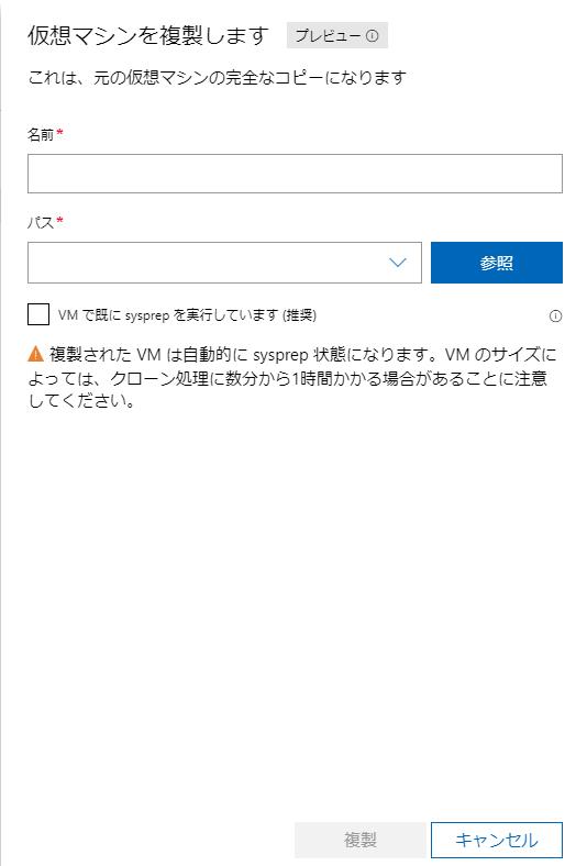 f:id:shigeo-t:20201202123727p:plain