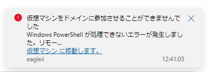 f:id:shigeo-t:20201202124129p:plain