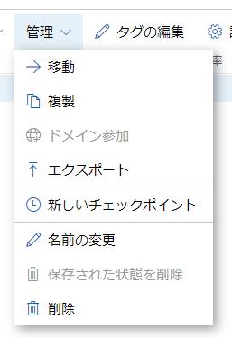 f:id:shigeo-t:20201202124902p:plain