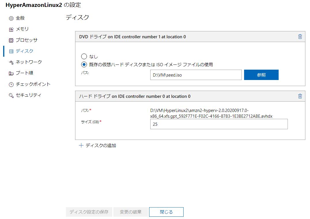 f:id:shigeo-t:20201202130013p:plain