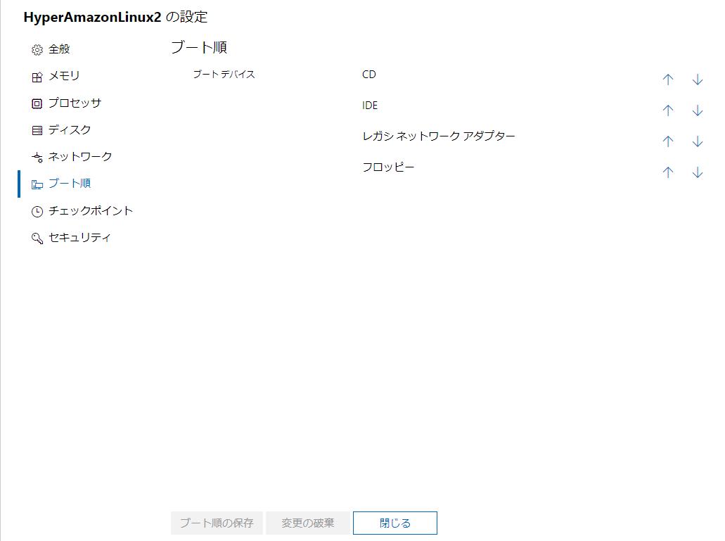 f:id:shigeo-t:20201202130238p:plain