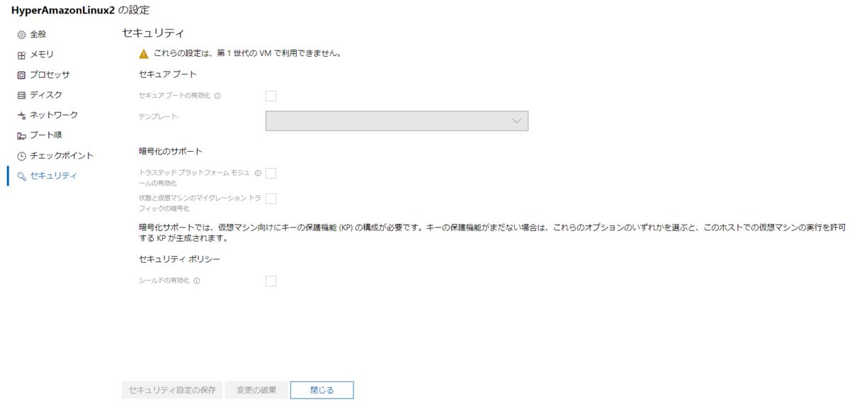 f:id:shigeo-t:20201202130958p:plain