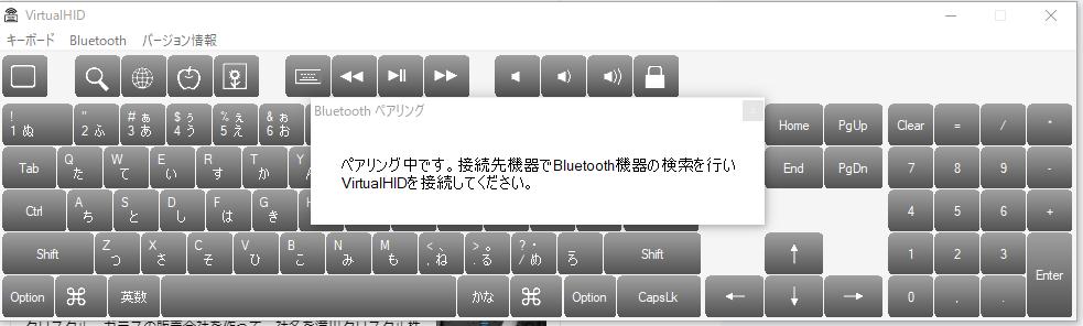 f:id:shigeo-t:20201209105746p:plain