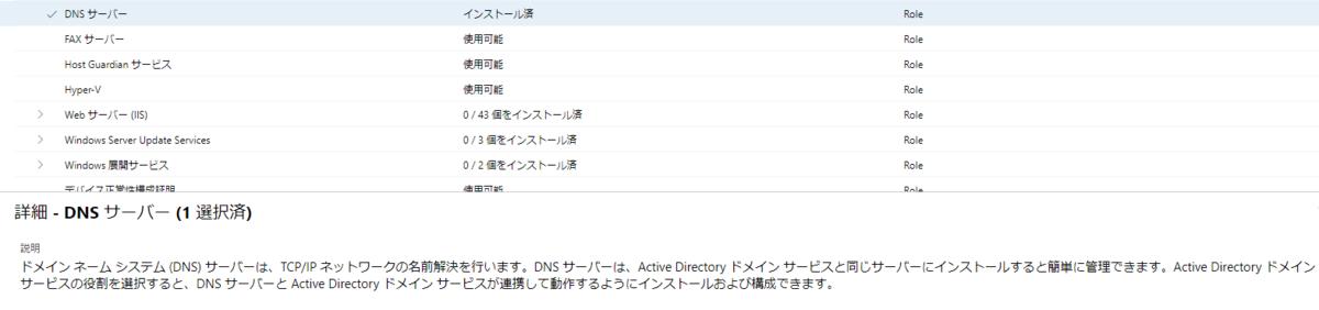 f:id:shigeo-t:20201211093211p:plain