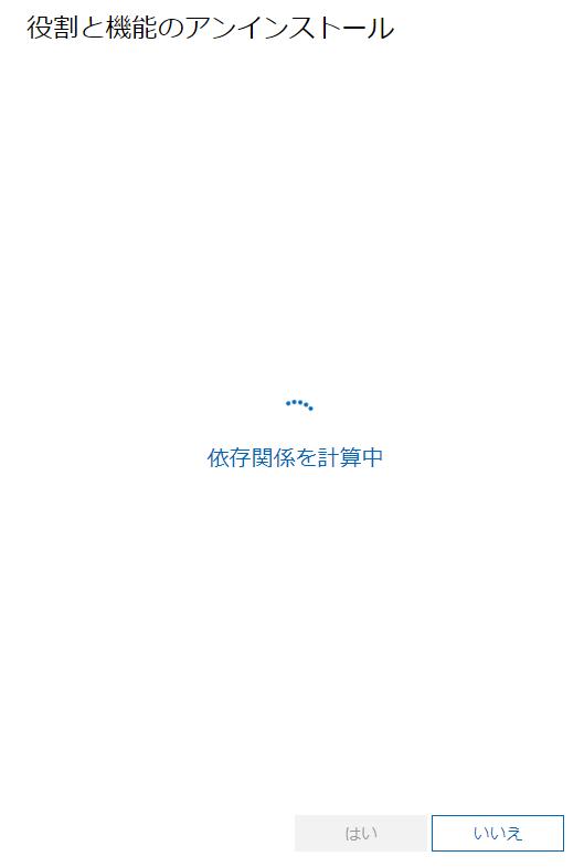 f:id:shigeo-t:20201211094441p:plain