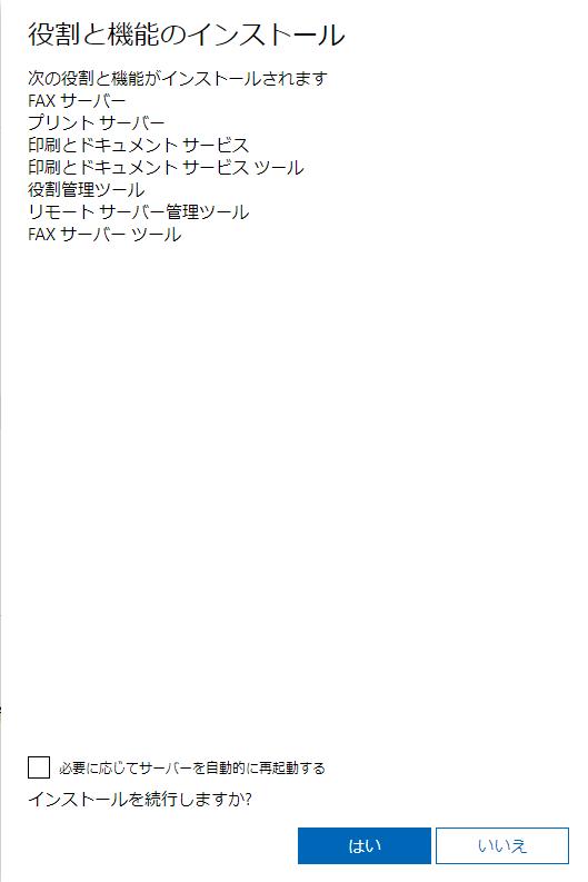 f:id:shigeo-t:20201211094840p:plain