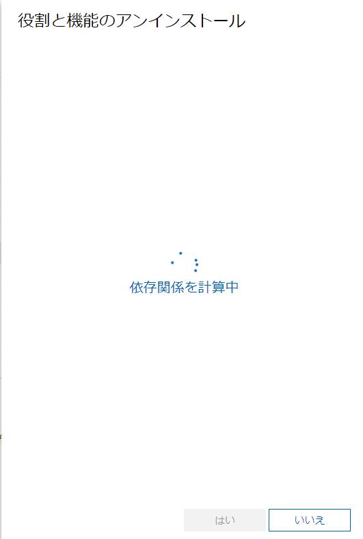 f:id:shigeo-t:20201211095446p:plain