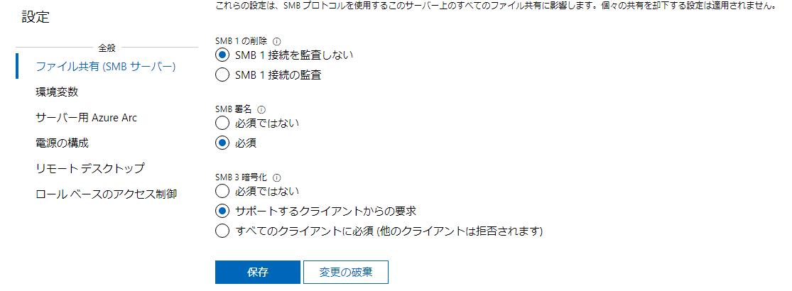 f:id:shigeo-t:20201211100244p:plain