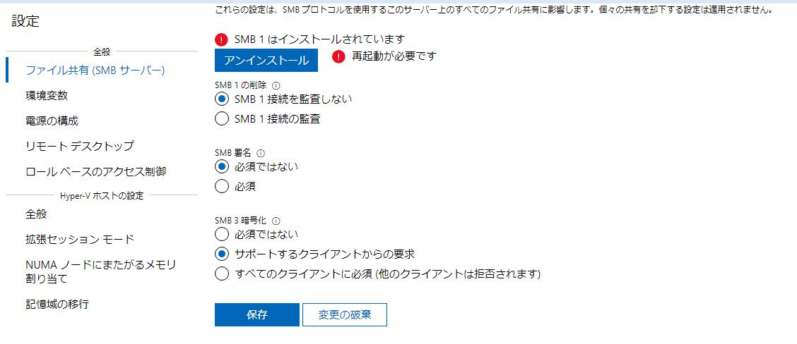 f:id:shigeo-t:20201211100505p:plain