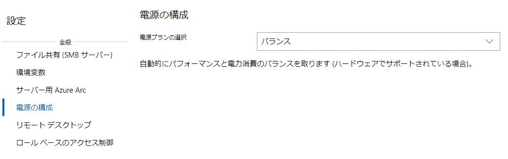 f:id:shigeo-t:20201211102718p:plain