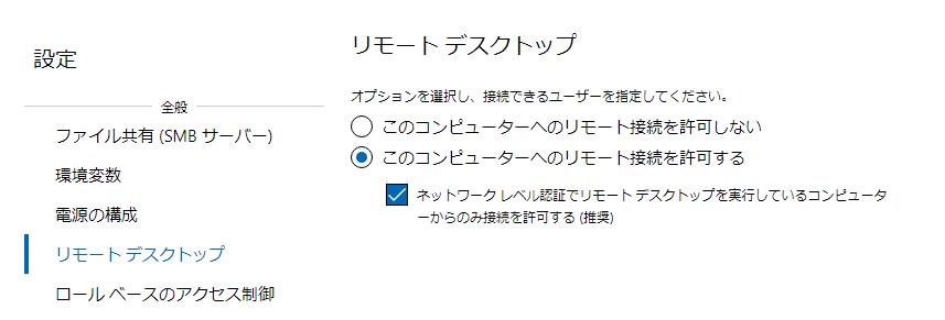 f:id:shigeo-t:20201211103246p:plain