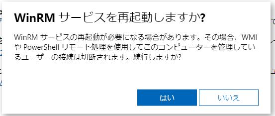 f:id:shigeo-t:20201211103742p:plain