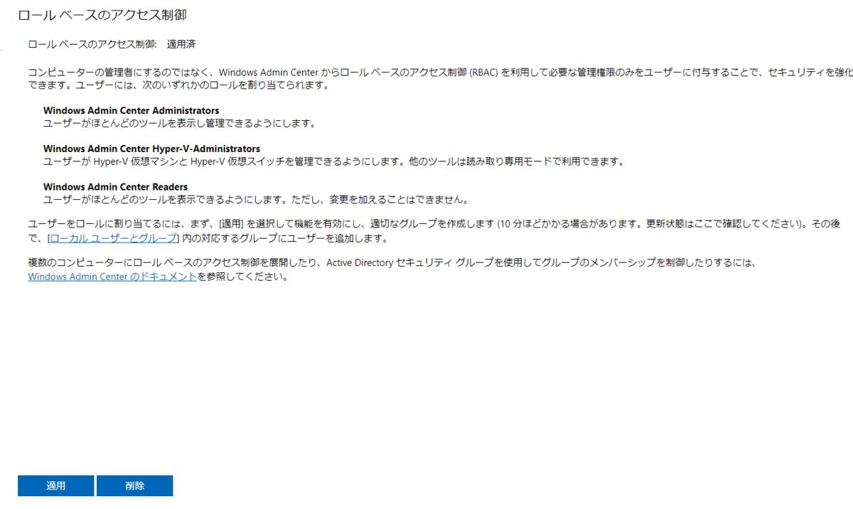 f:id:shigeo-t:20201211104618p:plain