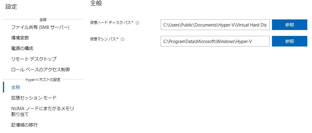 f:id:shigeo-t:20201211104927p:plain
