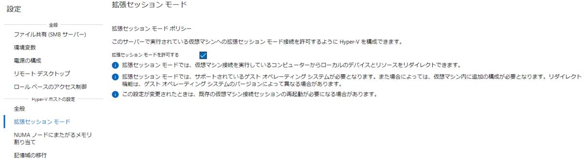 f:id:shigeo-t:20201211105215p:plain