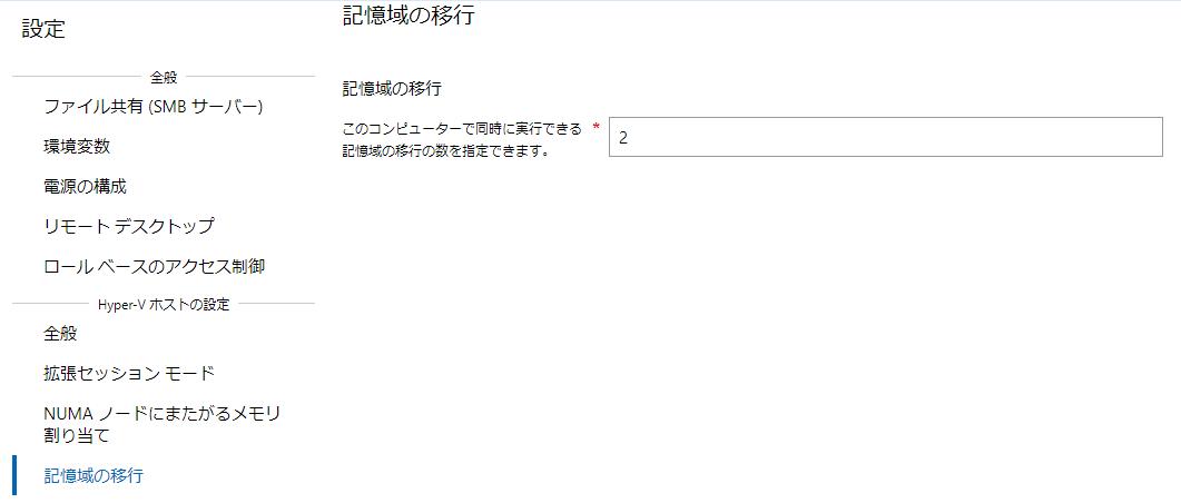 f:id:shigeo-t:20201211105545p:plain