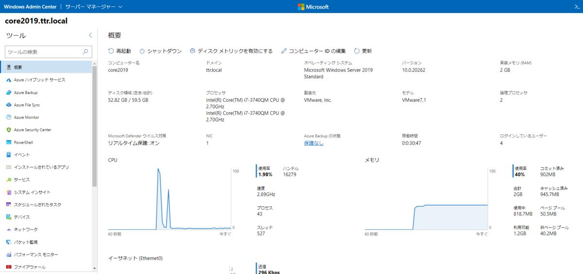 f:id:shigeo-t:20201215100610p:plain