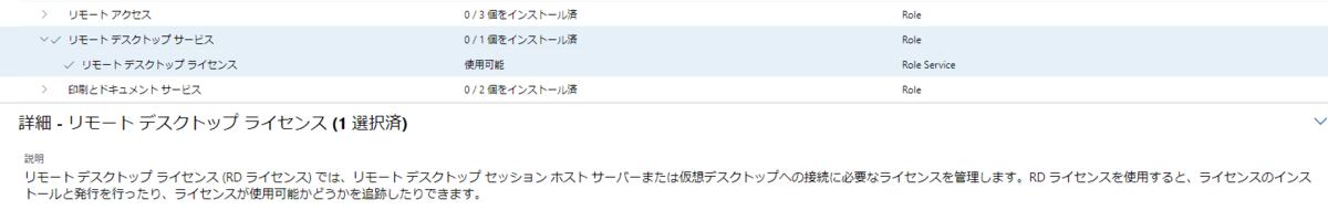 f:id:shigeo-t:20201215101236p:plain