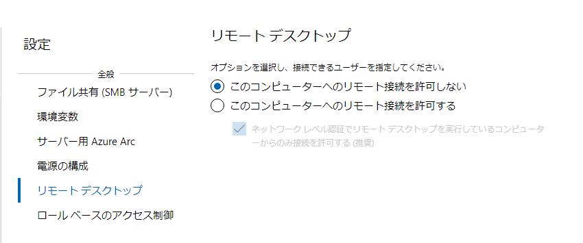 f:id:shigeo-t:20201215101814p:plain