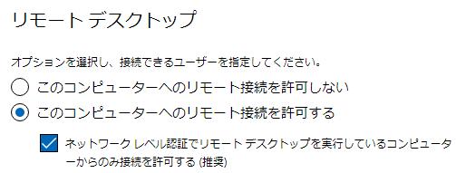 f:id:shigeo-t:20201215102501p:plain