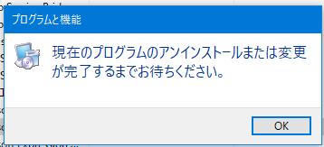 f:id:shigeo-t:20201219110421p:plain