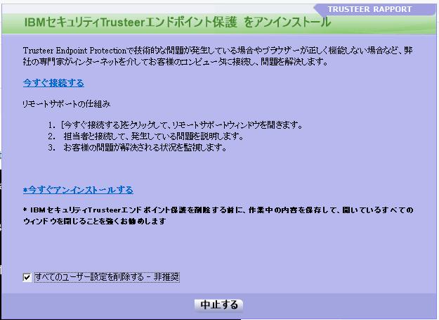 f:id:shigeo-t:20201219112241p:plain