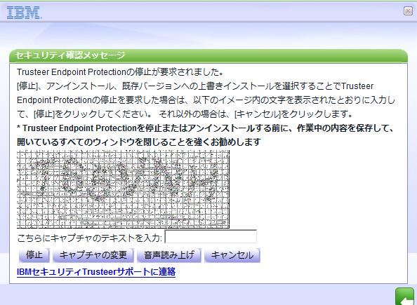 f:id:shigeo-t:20201219112409p:plain
