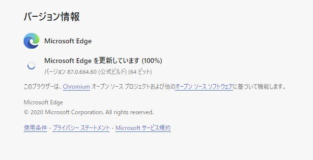 f:id:shigeo-t:20201219114058p:plain