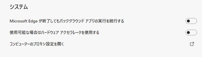 f:id:shigeo-t:20201219114448p:plain