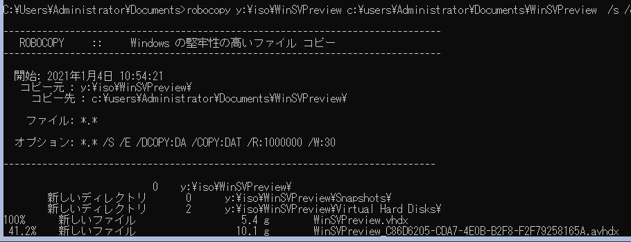 f:id:shigeo-t:20210104105727p:plain