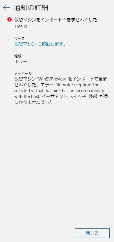 f:id:shigeo-t:20210104110859p:plain