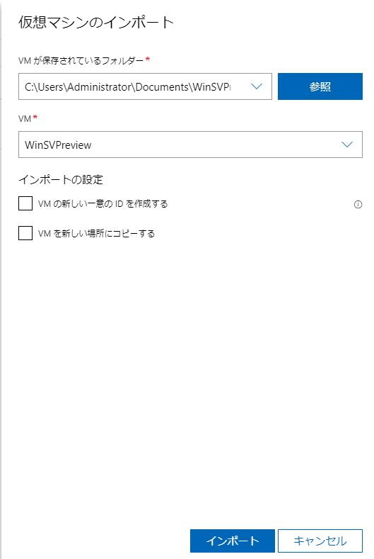 f:id:shigeo-t:20210104111539p:plain